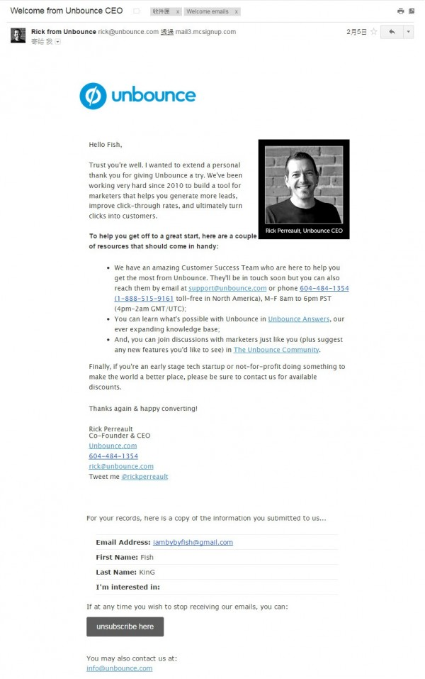 unbounce_welcome_email