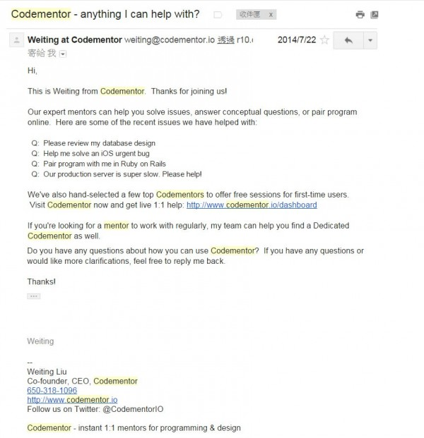 codementor_welcome_email