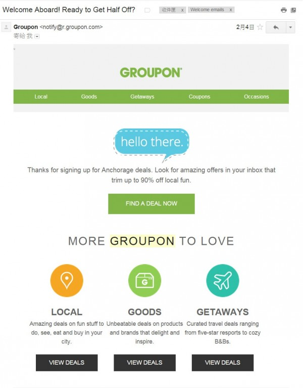 groupon_welcome_email