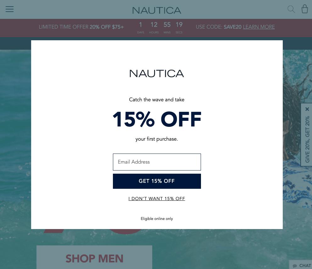 nautica 覆蓋式訂閱表單